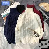大碼高領毛衣男士秋冬季粗針寬鬆加厚線衣【左岸男裝】