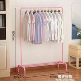 晾衣桿落地摺疊室內單桿式掛衣架臥室簡易曬衣架掛衣服架子 igo陽光好物