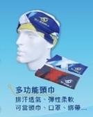 SABLE 黑貂 Tri-SABLE 運動頭巾 慢跑頭巾 登山頭巾 自行車頭巾 透氣頭巾 頭巾口罩