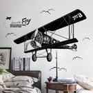 創意手繪復古風格飛機裝飾品牆貼紙時尚個性...