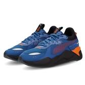 【六折特賣】 Puma 慢跑鞋 RS-X Toys Hotwheels 16 藍 黑 風火輪 老爹鞋 男鞋 運動鞋【PUMP306】 37040501