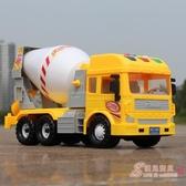 兒童玩具慣性工程車超大號翻鬥車卡車攪拌車沙灘回力汽車模型音樂xw【快速出貨】