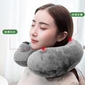 按壓充氣u型枕便攜U形頸椎枕旅行脖枕飛機坐車靠枕午睡吹氣護頸枕 町目家