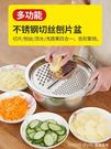 切菜器切片擦絲器家用神器廚房蘿卜擦子多功能片刨土豆絲切青瓜插 LannaS