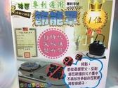 節能罩 NO01~爐架 鍋架 節省瓦斯 瓦斯爐《八八八e網購