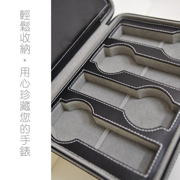 獨家【饗活生活】079-8W手錶腕錶真皮收藏盒‧8只裝‧外出攜帶盒‧高質感時尚禮品展示盒收藏箱