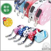 寵物伸縮牽繩拉帶 可愛狗腳印 6色可挑 3公尺 小動物牽繩 寵物兔胸背 牽繩 貓牽繩