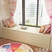 飄窗櫃矮櫃落地儲物櫃可坐窗台櫃子陽台櫃自由組合臥室收納櫃 小艾時尚NMS