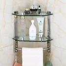毛巾架 歐式衛生間置物架玻璃壁掛儲物架不銹鋼牆上廁所三角架浴室轉角架