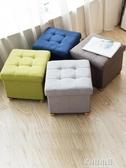 儲物凳簡約換鞋凳鞋櫃服裝店沙發凳子家用床尾儲物凳收納箱可坐成人墩子YYJ 青山小鋪
