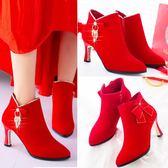婚鞋女冬季新款結婚鞋粗跟婚靴紅色靴子女短靴高跟加絨新娘鞋