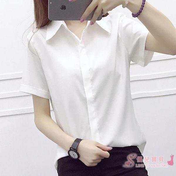 襯衫  (襯衫S-7XL全部有現貨)  女夏短袖長袖ol白色上衣
