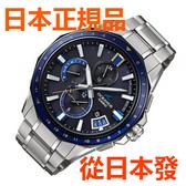 免運費包 日本正規貨 CASIO 卡西歐OCEANUS 海神 OCW-G2000G-1AJF 太陽能GPS電波鈦合金藍牙高端男錶