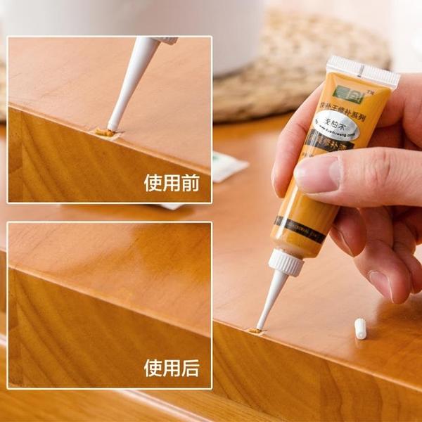 [超豐國際]實木家具修補漆補色膏木門地板修補膏木地板劃痕修復木色油漆膩子