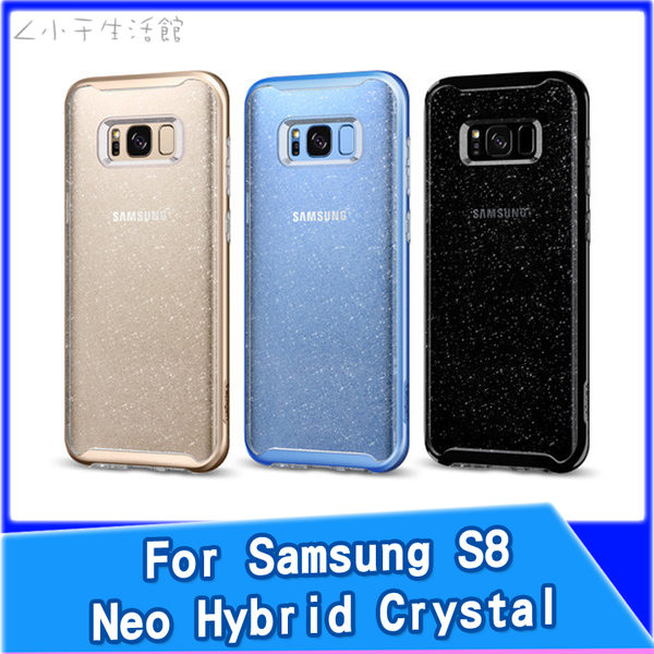 SGP Galaxy S8 Neo Hybrid CC 複合式邊框透明保護殼 手機殼 保護殼