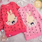 (大童款-女)禦寒保暖~珍珠鉤織兔長版長袖上衣-2色(厚棉,內絨毛)(300833)【水娃娃時尚童裝】