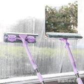 妙潔窗擦凈亮玻璃擦玻璃刮擦玻璃神器靈活彎曲刮水器清潔窗戶工具 YYJ  【快速出貨】