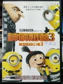 挖寶二手片-B12-正版DVD-動畫【神偷奶爸3】-國英語發音(直購價)