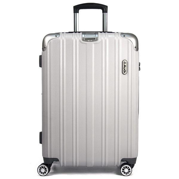 Audi 奧迪 - 新潮流系列 雙層防爆拉鍊 行李箱/旅行箱-23吋(碳纖維紋白)