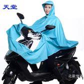 電動車摩托車雨衣成人加大加厚男/女士面料單人雨披