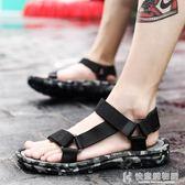 涼鞋男拖鞋男士沙灘鞋個性潮拖學生韓版涼拖鞋夏天越南男 快意購物網