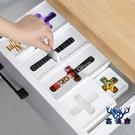 抽屜整理十字口收納盒辦公室儲物塑料分隔盒【古怪舍】