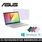ASUS華碩 S433FL-0098W10210U幻彩白 14吋輕薄筆電I5-10210U/8G/512SD/MX250-2G