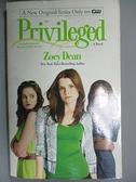 【書寶二手書T7/原文小說_BRV】Privileged_Dean, Zoey