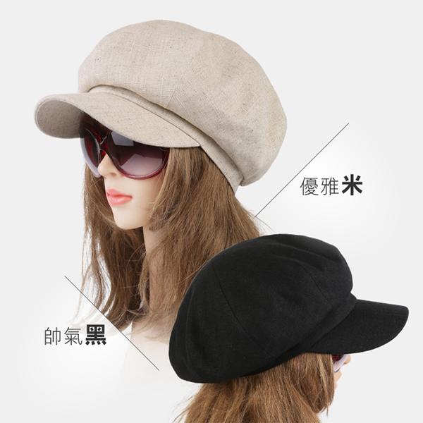 JAB 英倫風帥氣百搭小臉帽 報童帽 貝蕾帽