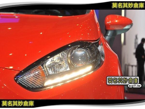 莫名其妙倉庫【AU004 魚眼大燈(含日行燈)】福特 Ford New Fiesta 小肥精品配件空力套件