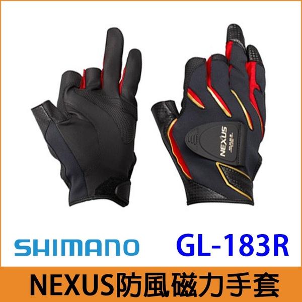 橘子釣具 SHIMANO磁力釣魚手套 NEXUS GL-183R (3指出) 紅色