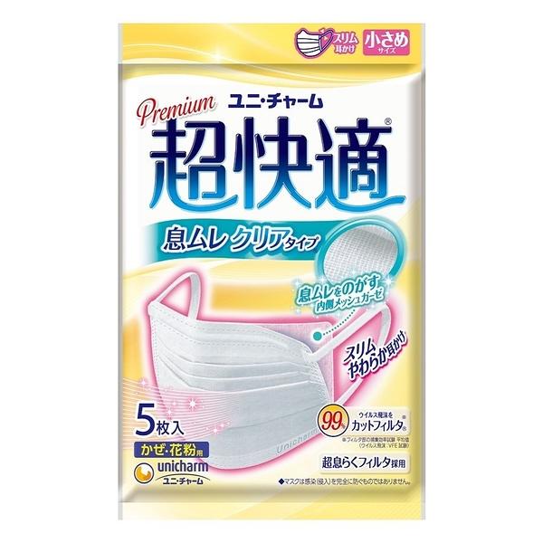 優妮嬌盟超快適系列醫用口罩(未滅菌)S5入【康是美】