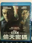 挖寶二手片-Q00-625-正版BD【偷天密碼】-藍光電影
