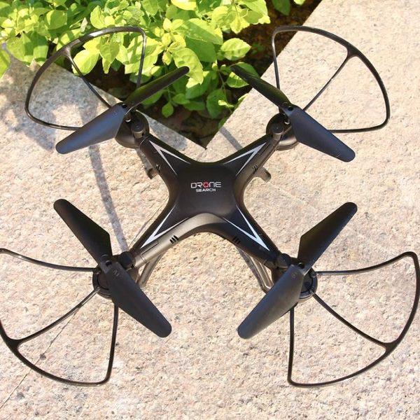 空氣定高航拍無人機遙控飛機WIFI廣角云台四軸飛行器兒童玩具飛機【全館八九折】