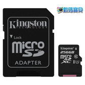 【免運費】 KingSton 金士頓 microSDXC 256GB Class 10 UHS-I (80MB/s,Canvas Select SDCS/256GB) microsdhc 256g