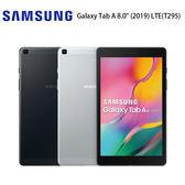 """三星 SAMSUNG Galaxy Tab A 8.0"""" (2019) LTE(T295) 2G/32G-銀/黑[24期0利率]"""