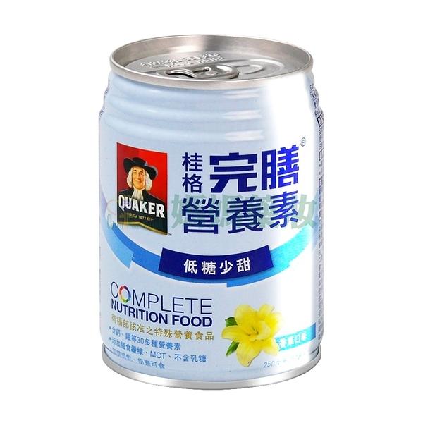 桂格完膳營養素 香草口味 250ml*24入/箱【媽媽藥妝】低糖少甜