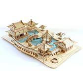 大型手工超難拼圖立體高難度成人puzzle超大木質3d積木頭拼裝模型