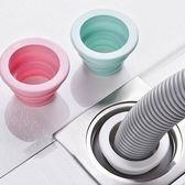 【BlueCat】廚衛專用排水管防臭矽膠密封圈 密封塞
