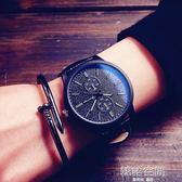 現貨出清  手錶男中學生潮男錶潮牌韓版簡約個性防水時尚款潮流大錶盤  8-30