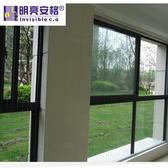 高層隱形窗戶防護網防盜網防盜窗飄窗伸縮不銹鋼鋼絲陽臺兒童護欄