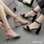 chic鞋子夏季一字帶涼鞋2020新款女跟鞋女士粗跟中跟性感仙女高跟鞋 DR35295【美鞋公社】