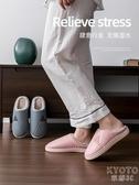 棉拖鞋女冬季室內家居家用厚底防滑保暖情侶PU防水棉 【快速出貨】