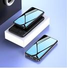 行動電源 大容量50000毫安充電寶超薄小巧便攜【快速出貨八折搶購】