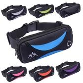運動腰包 新款時尚運動手機腰包男女跑步手機包多功能迷你防水音樂錢包貼身