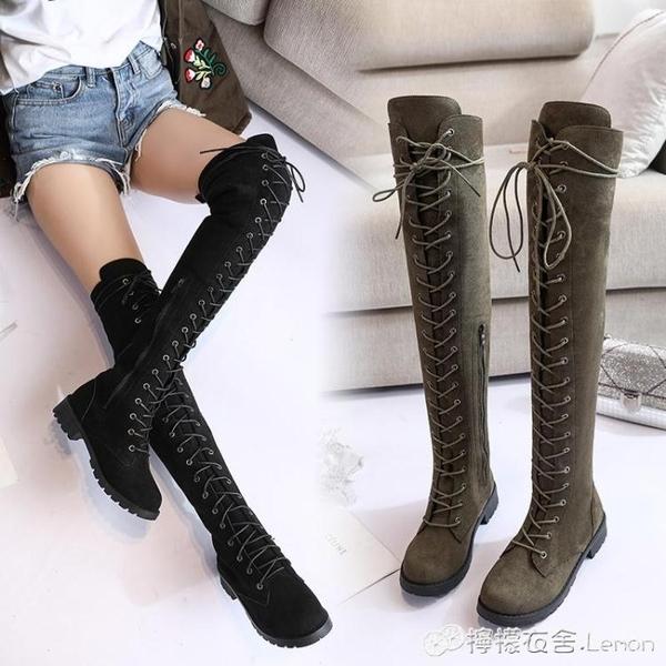 夏季新款馬丁靴女英倫風過膝靴女長筒高筒靴騎士機車靴子女 檸檬衣舎