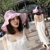 遮陽帽空頂帽女冬季防曬帽正韓百搭遮陽帽戶外出遊可折疊防紫外線太陽帽
