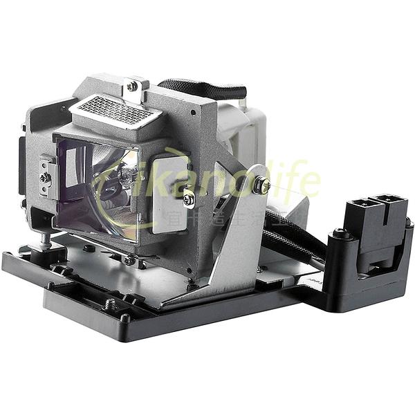 VIVITEK原廠投影機燈泡5811100760-SVK/適用機型D825MS、D825MX