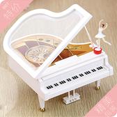音樂盒浪漫鋼琴送女生旋轉跳舞女機芯·樂享生活館