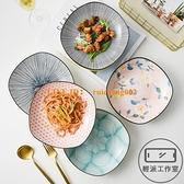 日式家用陶瓷菜盤子創意炒菜盤餐盤方形8寸深盤【輕派工作室】